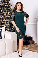Нарядное женское платье по колено  увеличенных размеров 50,52,54,56., фото 1
