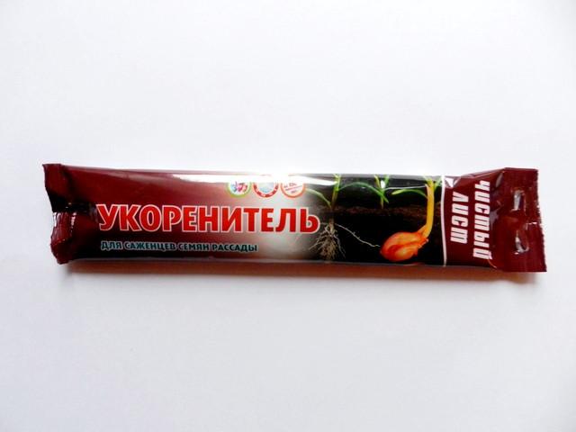 """Укоренитель для саженцев семян рассады """"Чистый лист"""" (100 г)"""