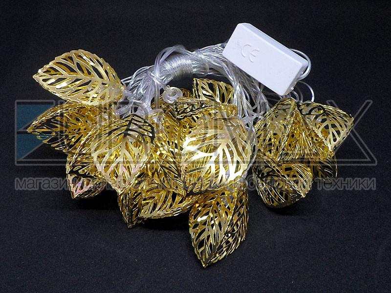 Гирлянда 20 листьев металл прозрачный провод (теплый белый) 60шт 20-METAL-WW-3