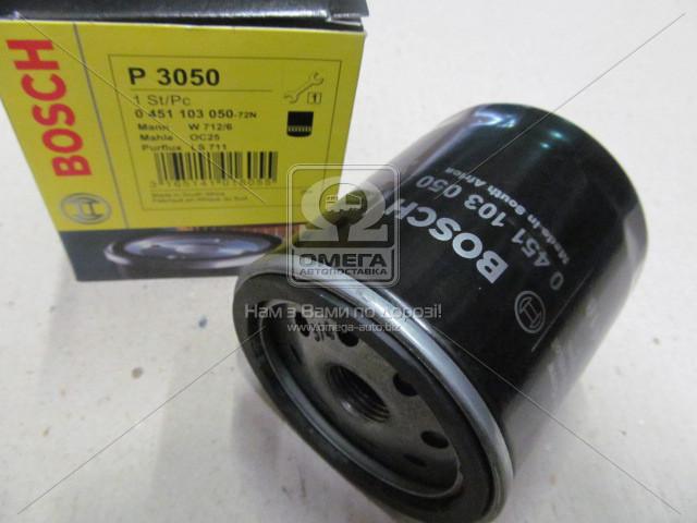 Фильтр масляный (пр-во Bosch) 0451103050