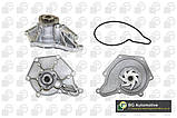 Водяной насос (помпа) Audi A5 2.4/2.7/3.0/3.2/4.2 TDI/FSI 2003- BGA, фото 2