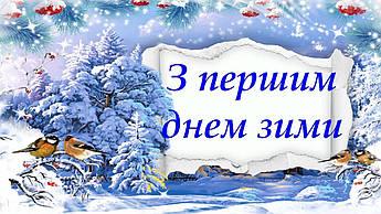 Сервісний центр «Коса-Сервіс» Вітає з настанням прекрасної та чарівної пори року - зими!❄️