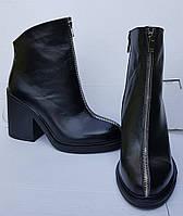 Ботинки Деми молнии  черные натуральная кожа