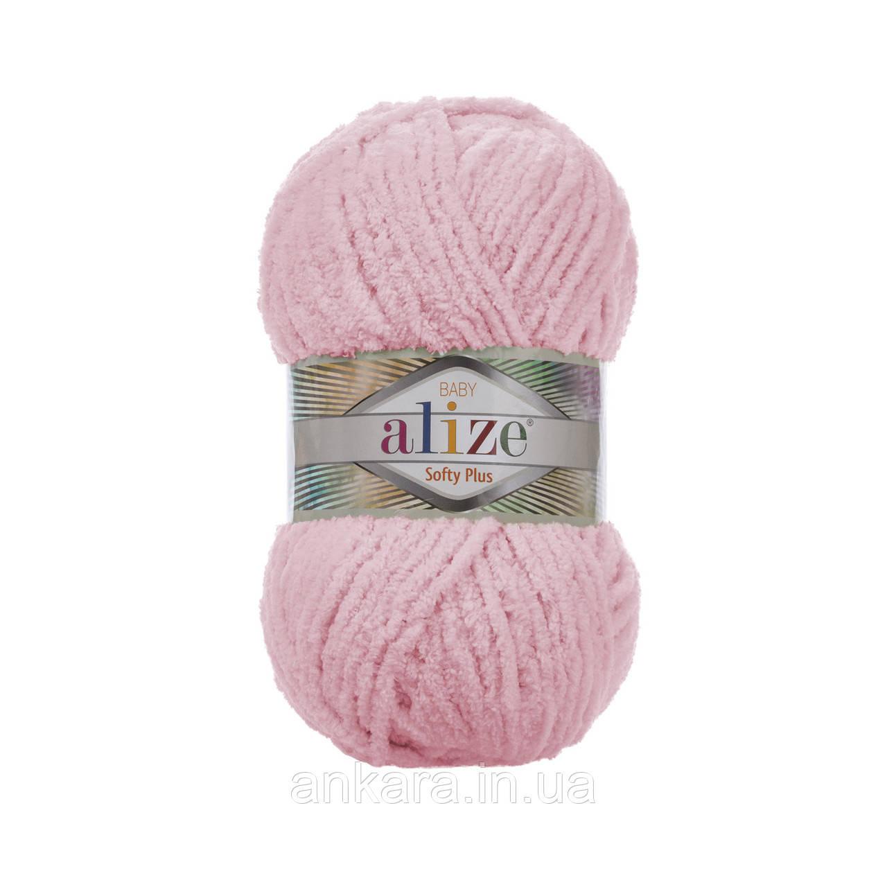 Пряжа  Alize Softy Plus 31