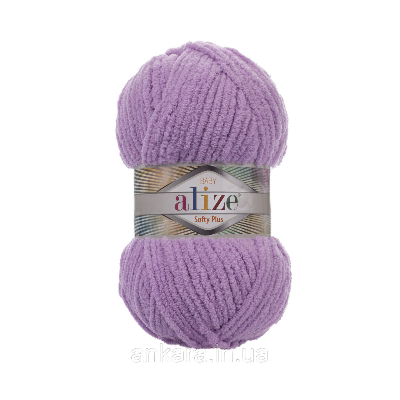Пряжа  Alize Softy Plus 47