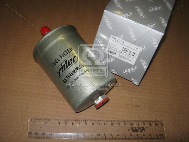 Фильтр топл. MB W124 92-95, W202 93-00  (RIDER) RD.2049WF8039