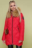 Куртка 890