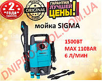 Мойка 1500ВТ MAX 110BAR 6 л/мин + турбонасадка SIGMA