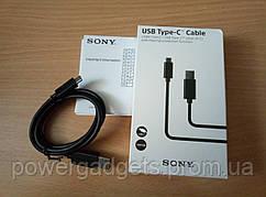 Кабель SONY UCB30 USB 3.1 - Type-C Original