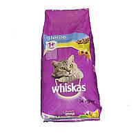 Whiskas  для стерилизованных кошек 14кг ( 1кг - 64грн ) Польша