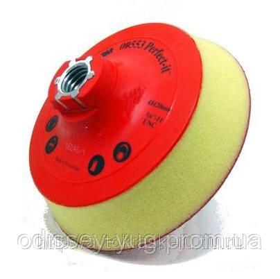Оправка-полировальник 3М™ Hookit 125 мм, для резьбы 5/8 дюйма.09553