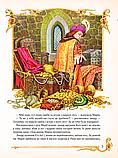 Казки про лицарів, фото 6
