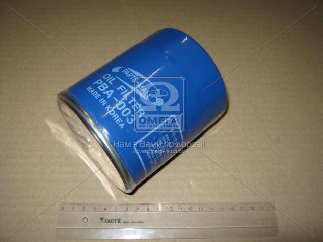 Фильтр масляный (пр-во PARTS-MALL) PBA-003