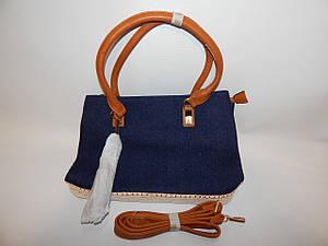 Стильная женская сумка GIOVANNA MILANO 013S