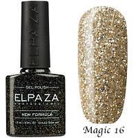 Гель лак ELPAZA Magic Stars 16 Белое Золото 10 мл