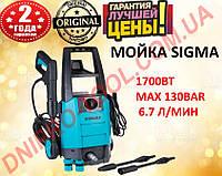 Мойка 1700ВТ MAX 130BAR 6.7 л/мин + турбонасадка SIGMA