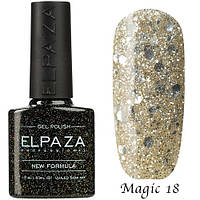 Гель лак ELPAZA Magic Stars 18 Диадема 10 мл