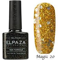 Гель лак ELPAZA Magic Stars 20 Золотая Рыбка 10 мл