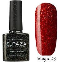 Гель лак ELPAZA Magic Stars 25 Куршавель 10 мл