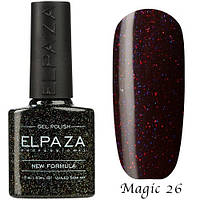 Гель лак ELPAZA Magic Stars 26  Ядро Коменты 10 мл