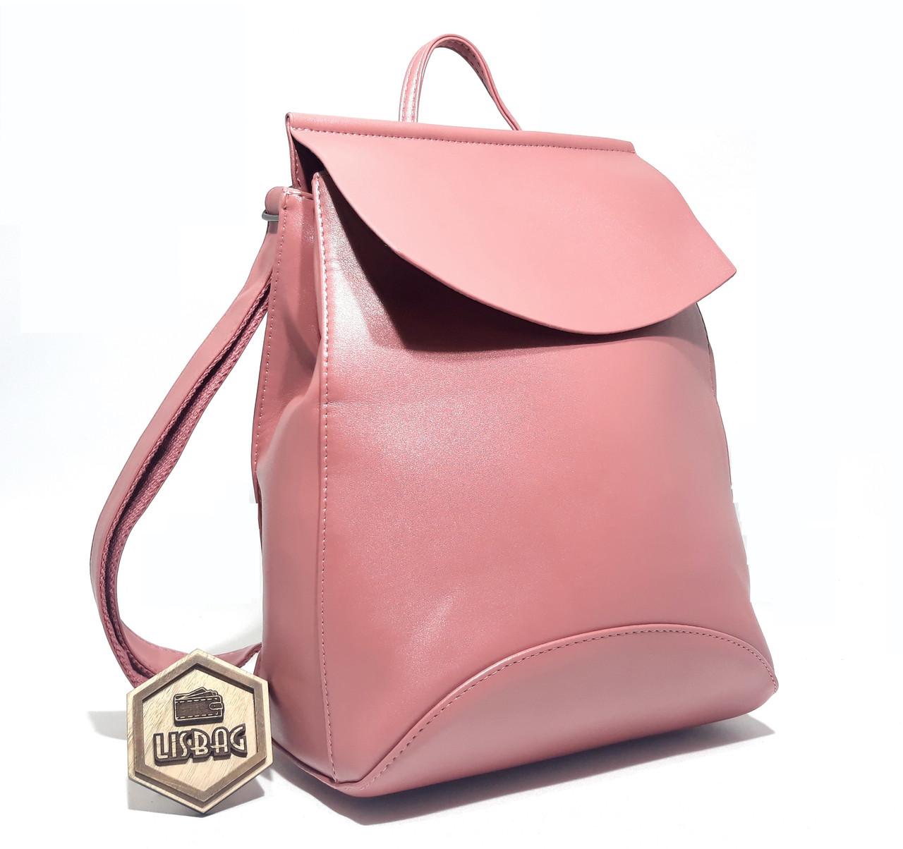 b452357d7cca Розовый вместительный повседневный рюкзак сумка из качественной кожи ...