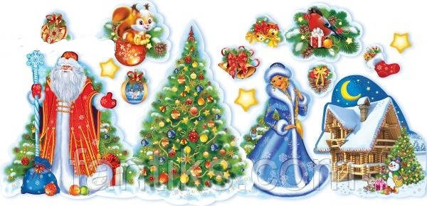 """Большой набор  """"Новогодняя сказка"""" -15 украшений с блесточками из картона на стикерах"""
