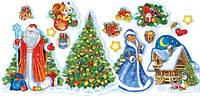 """Большой набор  """"Новогодняя сказка"""" -15 украшений с блесточками из картона на стикерах, фото 1"""