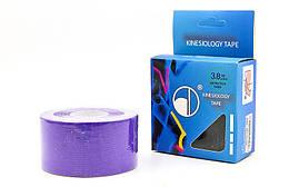 Кинезио тейп в рулоне 3,8см х 5м (Kinesio tape) эластичный пластырь BC-4863-3,8, фото 3