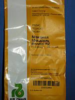 Редис Мондиал РЦ (Mondial RZ) F1 (2,25-2,5) 25 000с