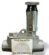 Насос паливний низького тиску (КЛАПАНА) ЯМЗ 236-1106210-А2 підкачка