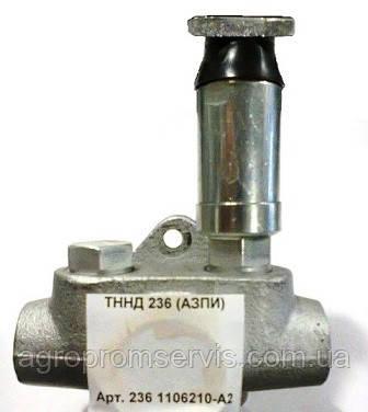 Насос топливный низкого давления (ТННД) ЯМЗ 236-1106210-А2 подкачка, фото 2