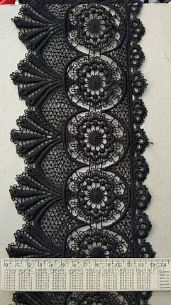 Кружево макраме 20 метров Черный, фото 2