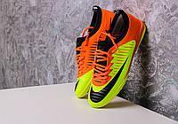 Футбольные сороконожки Nike, фото 1