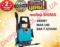 Мойка 1800ВТ MAX 140BAR 7 Л/МИН + турбонасадка SIGMA