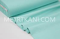 Ткань для постельного белья ранфорс Турция 240 см мятного цвета № WH-65