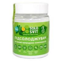 """Подсластитель """"СолоСвит Stevia"""" банка 200 г"""