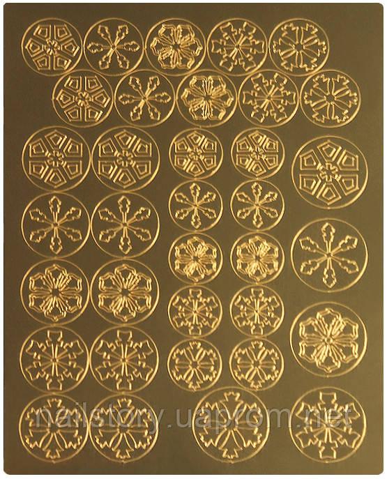 Новорічний трафарет для аэропуффинга і Deep дизайну нігтів №36 золотий