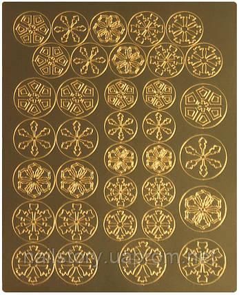 Новорічний трафарет для аэропуффинга і Deep дизайну нігтів №36 золотий, фото 2