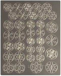 Новогодний трафарет для аэропуффинга и Deep дизайна ногтей №36 серебряный