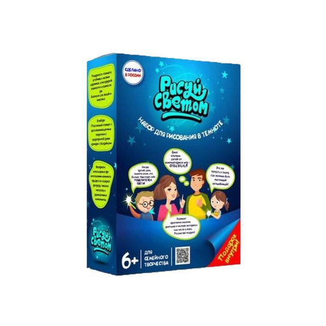 Детский набор для творчества Рисуй светом А4 | Планшет для рисования 21х 30см