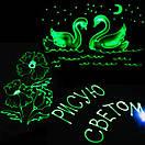 Детский набор для творчества Рисуй светом А4 | Планшет для рисования 21х 30см, фото 6