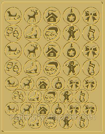 Новогодний трафарет для аэропуффинга и Deep дизайна ногтей №47 золотой, фото 2