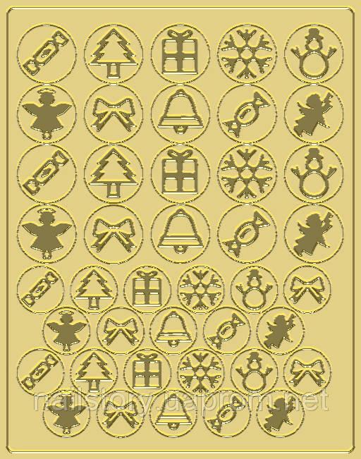 Новогодний трафарет для аэропуффинга и Deep дизайна ногтей №48 золотой