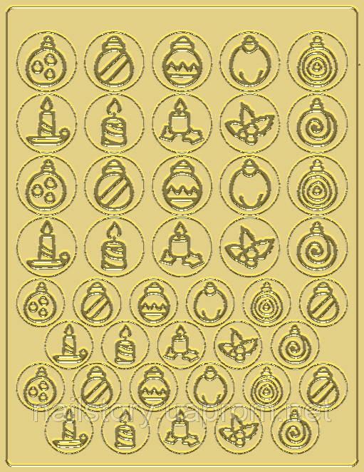 Новогодний трафарет для аэропуффинга и Deep дизайна ногтей №49 золотой