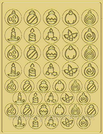 Новогодний трафарет для аэропуффинга и Deep дизайна ногтей №49 золотой, фото 2