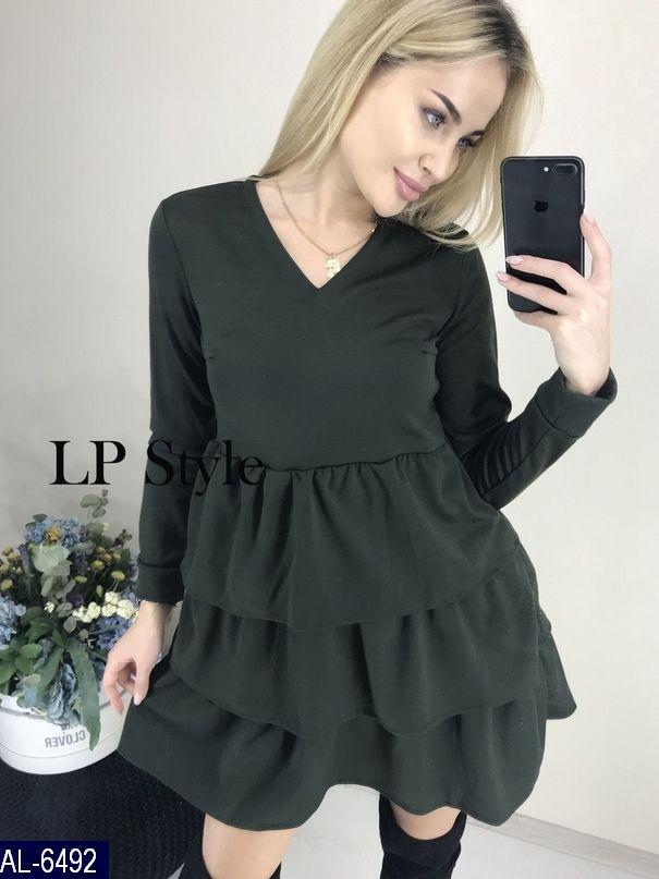 Платье с воланом по низу «Jessica»
