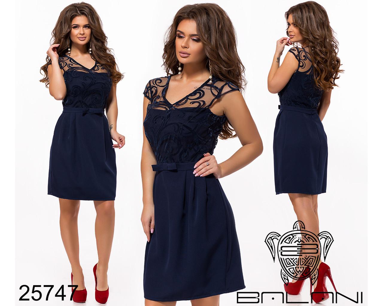 Нарядное платье для девушек