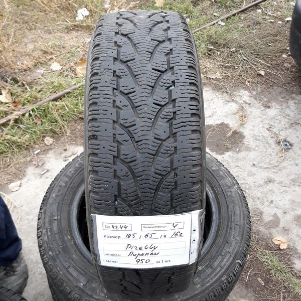 Бусовские шины б.у. (усиленная резина бу) 195.65.r16с Pirelli Chrono Winter Пирелли