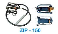 Вибратор глубинный Spektrum ZIP-150