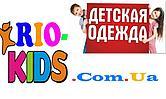 """Интернет магазин детской одежды """"РИО"""""""